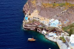 Santorini Greece cruise